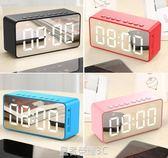 藍芽音箱無線手機播放器便攜式電腦迷你鋼炮戶外小鬧鐘家用超重低音炮音響藍芽喇叭