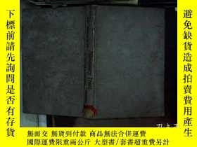 二手書博民逛書店alimertary罕見tract in infants and