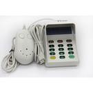 小袋鼠9825防窺密碼小鍵盤USB接口語音密碼鍵盤證券醫保密碼鍵盤