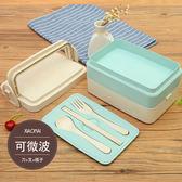 小麥秸稈手提便當盒多層大容量餐具套裝日式提鍋可微波學生帶飯盒【中秋節滿598八九折】
