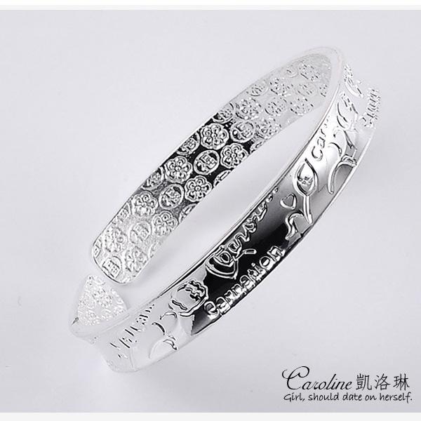 《Caroline》★【疼愛】925鍍銀手環.典雅設計優雅時尚品味流行時尚手環68204
