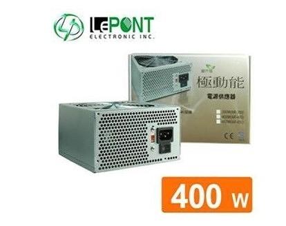 新竹【超人3C】上鈺 極動能 400W POWER 12cm 超靜音智慧型溫控風扇、相容Intel及AMD主機板、通過台