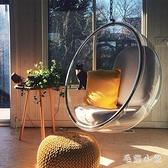 吊椅家用吊籃椅子室內秋千臥室陽台泡泡椅搖籃椅休閒椅『毛菇小象』