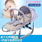 搖籃床搖搖椅安撫搖椅舒適初生兒懶人用品嬰兒便攜兒童可調節  XY1455  【男人與流行】