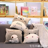 抱枕被子兩用辦公室午睡枕神器可愛三合一毯子汽車靠墊靠枕空調被