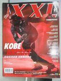 【書寶二手書T1/雜誌期刊_YDP】XXL_249期_Kobe Bryant從痛恨到感激從挑戰到傳承等