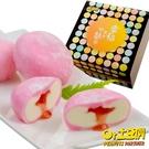 【土豆們】法式雪果子_童話盒(麻糬冰淇淋8顆/盒)