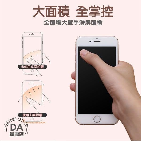 手機指環支架 指環架 手機支架 指環扣 寶貝球造型 單手操作 360度可旋轉(V50-1500)