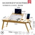 品生美 床上小桌子可摺疊升降學習學生書桌臥室懶人筆記本電腦桌 NMS蘿莉新品