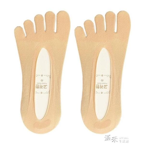 五脂五個腳指頭的襪子春季網眼春季薄款全棉五指襪隱形襪隱形盒裝  【全館免運】