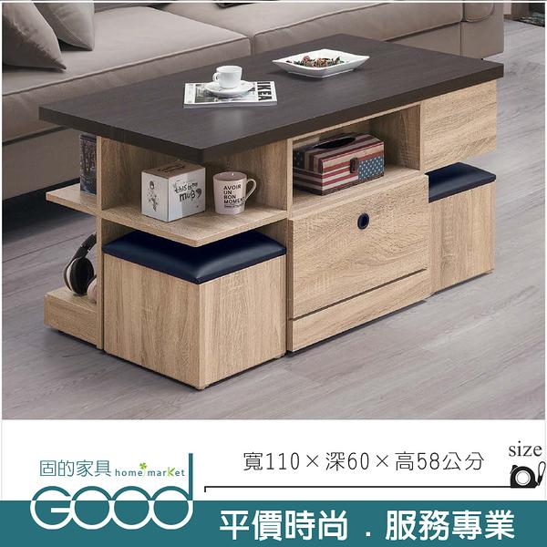 《固的家具GOOD》927-3-AK 雙色橡木大茶几/含椅【雙北市含搬運組裝】