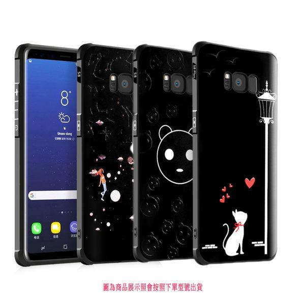 黑色彩繪 OPPO R11/A57/A39/F1S/A59/R9/R9S/R9 Plus/R9S plus/R7S手機殼 手機套 軟殼