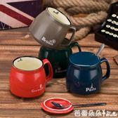 馬克杯 仿搪瓷杯子 創意馬克杯陶瓷杯水杯 咖啡牛奶杯早餐杯帶蓋勺 芭蕾朵朵