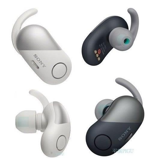 平廣 送充台灣公司貨保固1年 SONY WF-SP700N 藍芽耳機 降噪 真無線 系列 耳機