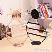 歐式創意首飾架展示架出口耳環架飾品架傘形吊掛架花貓飾品架        瑪奇哈朵