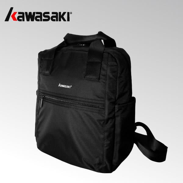 後背包 Kawasaki 多功能 尼龍 防潑水 暗袋 多夾層 黑色 紫色 手提袋 後背包 平板背包 KA205