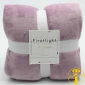 小毛毯辦公室午睡單人蓋腿便攜午休被子冬季【雲木雜貨】