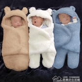 新生兒抱被初生嬰兒包被加厚 寶寶襁褓包巾睡袋 【快速出貨】