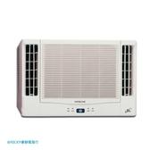 【HITACHI 日立】變頻冷暖雙吹式窗型RA-40NV/RA-40NV/RICKY