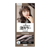 Liese莉婕 泡沫染髮劑-可可米灰棕色 【康是美】