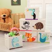兒童玩具收納箱折疊儲物箱玩具雜物衣物收納有蓋