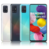 Samsung Galaxy A51 (6G/128G)【登錄送原廠雙向閃充1萬行電~加送空壓殼~內附保護套+保貼】