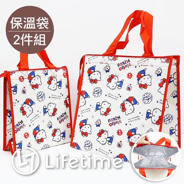 ﹝Kitty野餐方型保溫袋2件組﹞正版 便當袋 手提袋 餐袋 保溫袋 收納袋〖LifeTime一生流行館〗
