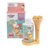 Mother's Corn 兒童專用超多泡泡組/吹泡泡