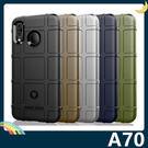 三星 Galaxy A70 護盾保護套 軟殼 鎧甲盾牌 氣囊防摔 三防全包款 矽膠套 手機套 手機殼