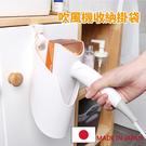 Loxin 日本製 吹風機收納掛袋 【SI1464】吹風機收納袋 吹風機掛架 吹風機吊袋 吊架 收納架 置物架