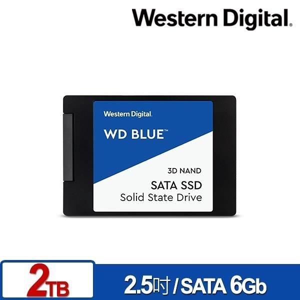 WD 藍標 2TB 2.5吋SATA SSD 固態硬碟 WDS200T2B0A