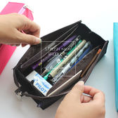 筆袋 方形對開式擴展筆袋大容量筆盒帶提手學生用文具盒 蒂小屋服飾
