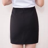 窄裙 短裙 職業中長款 高腰包臀修身半身裙【萬聖夜來臨】