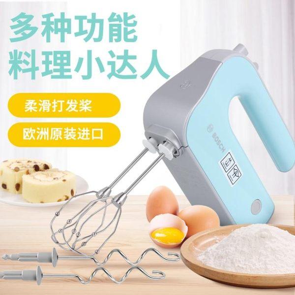打蛋器電動打蛋器家用靜音打蛋機手持攪拌機lgo雲雨尚品