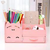 多功能筆筒創意時尚正韓小清新學生可愛卡通兒童桌面小收納盒辦公 全館免運88折
