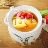 砂鍋燉鍋耐高溫湯煲湯瓷煲燉湯鍋