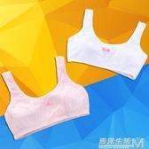 少女文胸初中高中學生14-15-16歲夏季薄款髮育期小背心17純棉內衣  遇見生活
