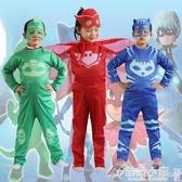 蒙面睡衣小飛俠小英雄兒童服裝萬聖節cos玩具貓頭鷹女貓小子衣服