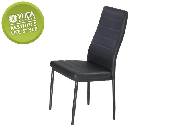 餐椅【YUDA】 馬可 黑皮 皮餐椅/休閒椅/書桌椅 J8F 487-1