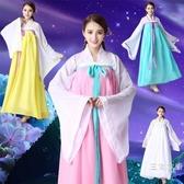 漢服女 古裝 古裝仙女對襟齊胸襦裙 廣袖唐裝漢服古箏演出服襦裙