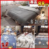 微冬 D2雙人床包雙人被套4件組  多種花色  台灣製造  100%純棉 棉床本舖