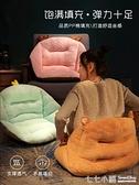 學生辦公室久坐毛絨家用坐墊靠墊靠背一體座墊加厚冬季椅子屁股墊