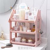 洗手台衛生間化妝品整理架子塑料桌面浴室洗漱台收納架廚房置物架YTL·皇者榮耀3C