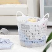 髒衣籃 日本進口家用簡約臟衣籃洗衣籃收衣籃臟衣服收納筐塑料臟衣簍大號
