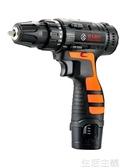 電動螺絲刀福瑞德25v 家用手電鉆多 電動螺絲刀正反轉鋰電鉆充電手電轉雙12