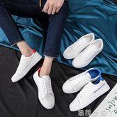 休閒鞋帆布鞋男低筒白色男鞋子板鞋潮流學生休閒小白鞋 蘿莉小腳ㄚ