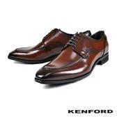 【KENFORD】質感德比紳士鞋 咖啡(KN07-BR)