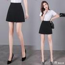 短裙 職業半身裙子女夏2021新款百搭顯瘦A字短裙包臀裙高腰一步裙褲裙 618購物節