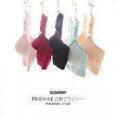 內衣 一片式 菱形 緹花 聚攏 內衣 胸罩【KC002】 BOBI  03/09