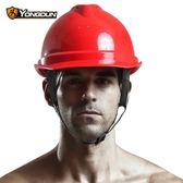 ABS建筑工程安全帽 工地施工領導國標勞保夏季頭盔防護帽免費印字 挪威森林